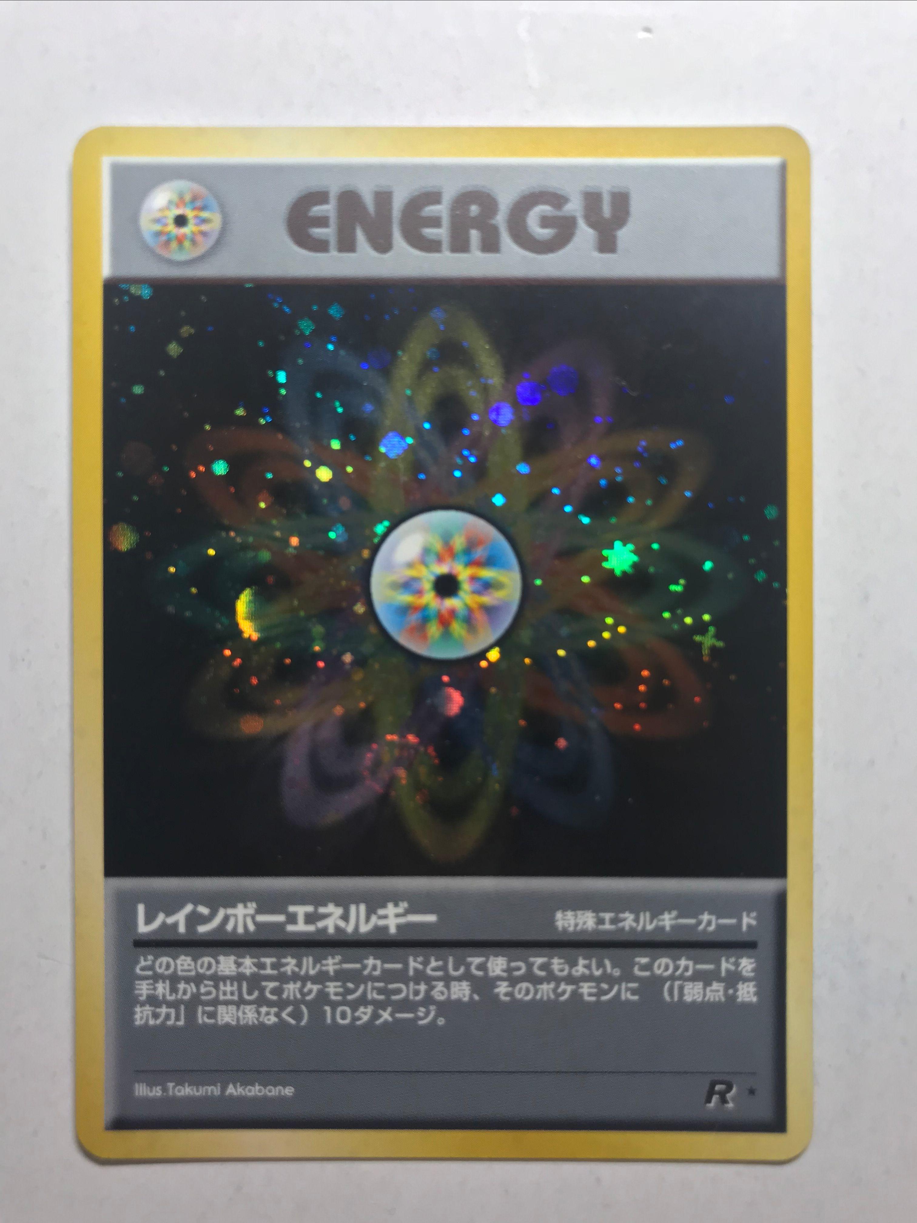 Pokemon Rainbow Energy 104//123 HeartGold SoulSilver Uncommon PERFECT MINT