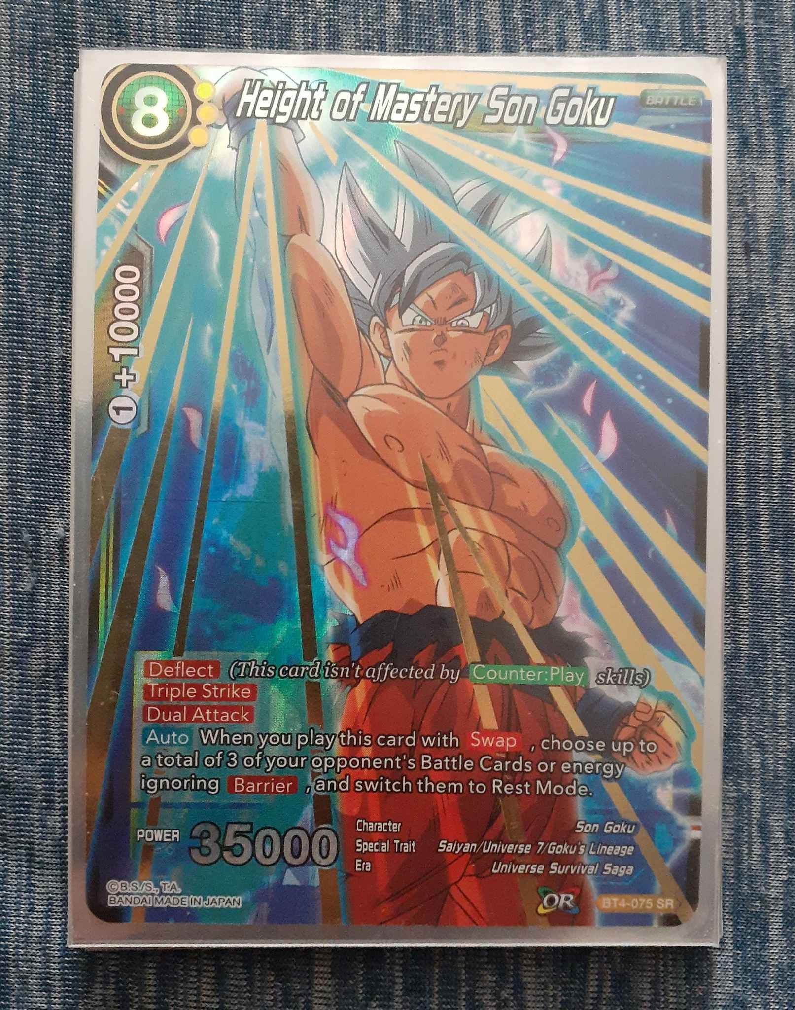 BT4-075 SR Dragon Ball Super TCG HEIGHT OF MASTERY SON GOKU