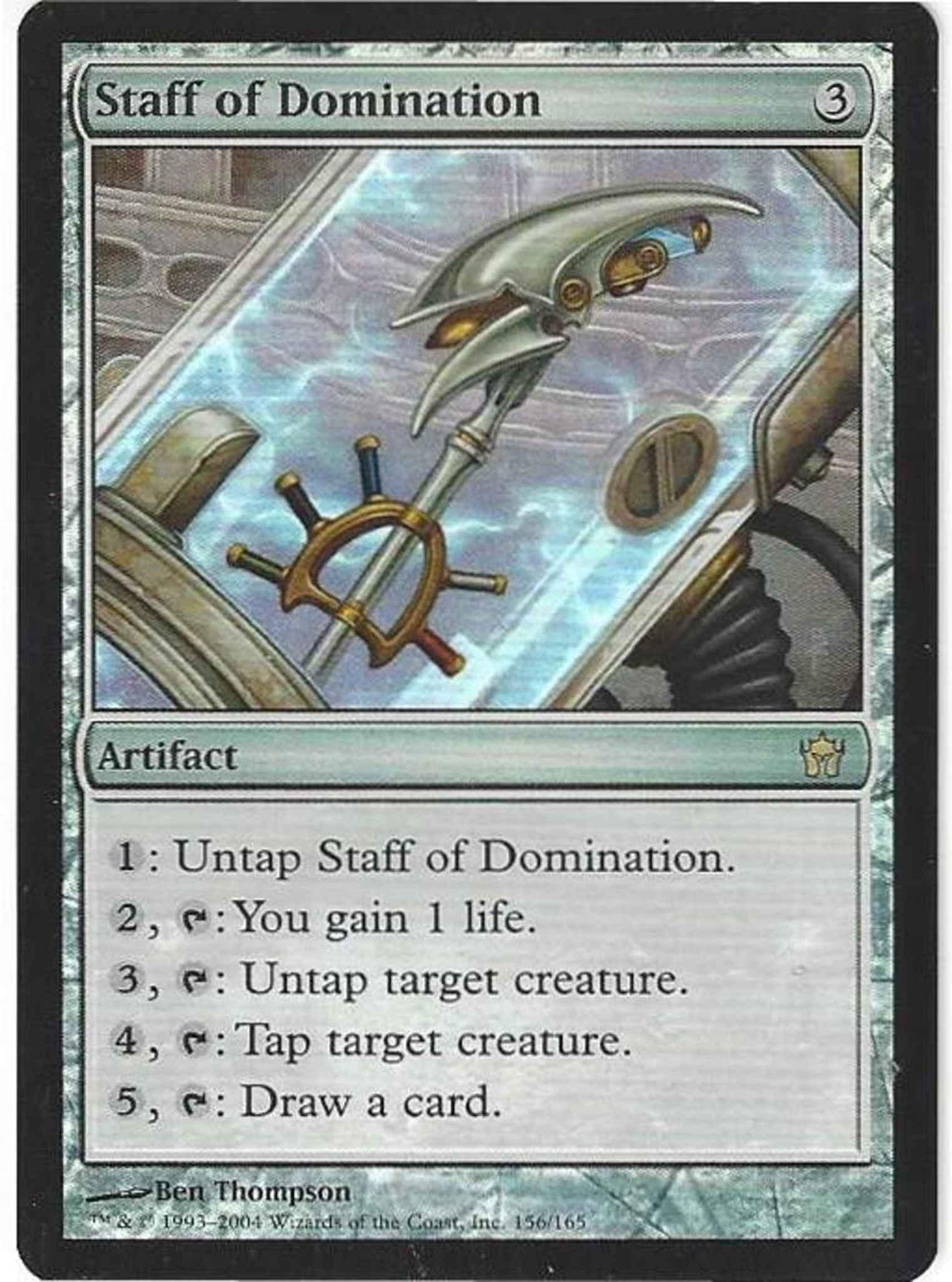 mtg magic STAFF OF DOMINATION fifth dawn LP