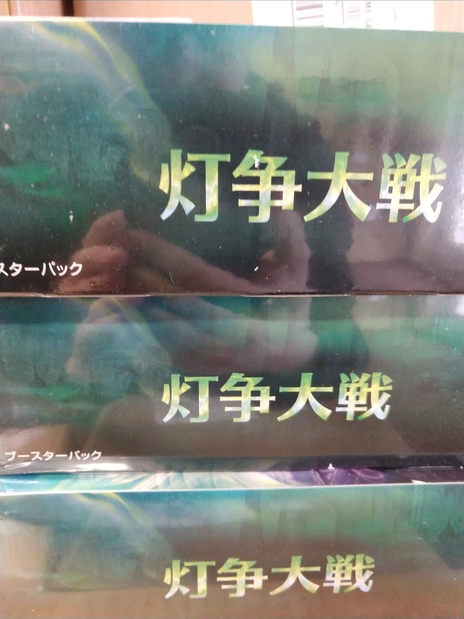English Tempest MTG Magic 4x Sacred Guide NM-Mint